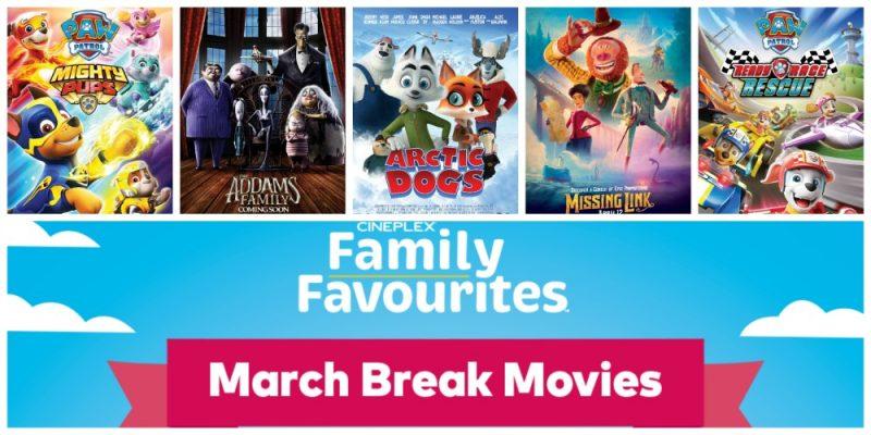 Мартовские каникулы фильмы 2020